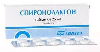Лечение сердечной недостаточности лекарства