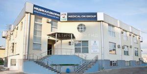 MEDICAL ON GROUP международный медицинский центр